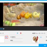 動画変換ソフト「WonderFox Free HD Video Converter」の使い方