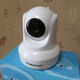 IPカメラ「Vstarcam C29S」の設定方法