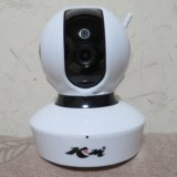 IPカメラ「Vstarcam C7823WIP」(新モデル)の設定方法