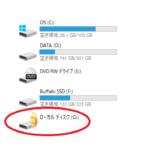 【Windows 10】見覚えのない鍵付きドライブが現れたとき