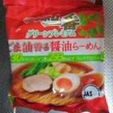 脂質が少ない袋ラーメン(袋麺) ランキング