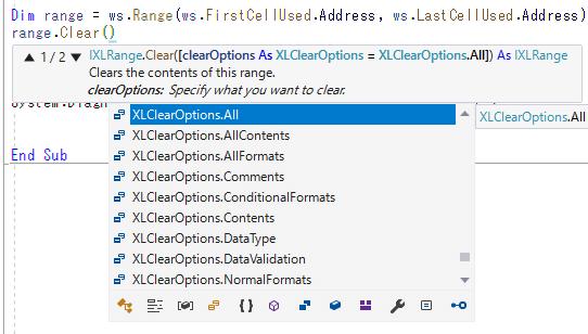 VB NET】ClosedXML:基本操作 | エレン・イーストのブログ